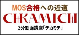 rchikamichi_bana