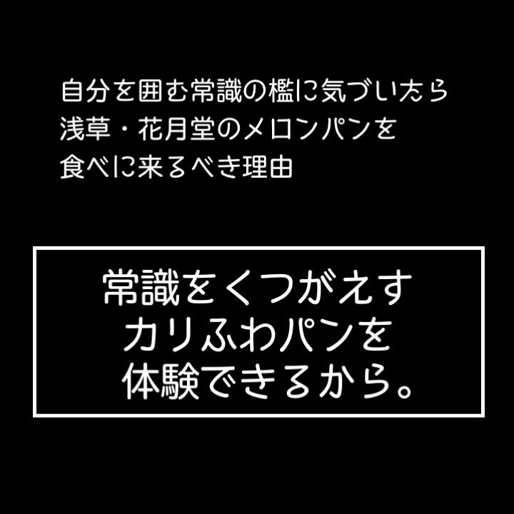 kagetsudo01